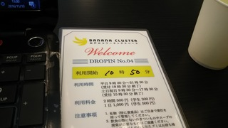 DSC_1997.JPG