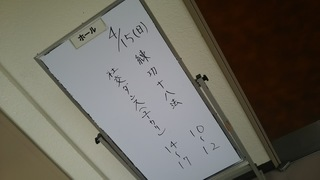 DSC_5250.JPG