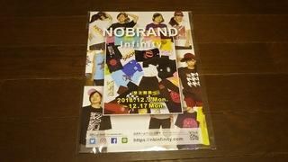 DSC_6372.JPG