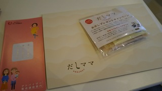 DSC_6421.JPG