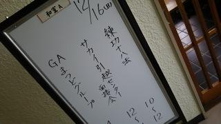 DSC_6521.JPG