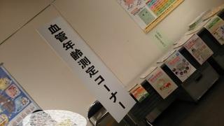 DSC_7056.JPG