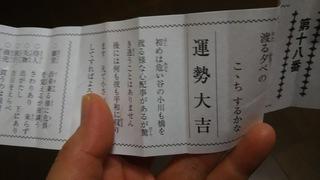DSC_4860.JPG