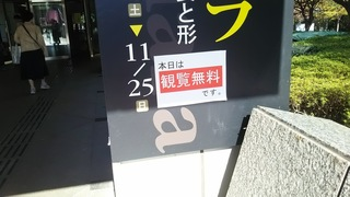 DSC_6227.JPG