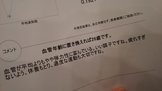 DSC_7057.JPG