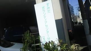 DSC_7215.JPG