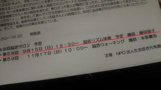 DSC_8277.JPG