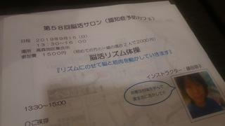DSC_8399.JPG