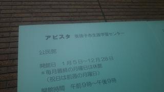 DSC_8706.JPG