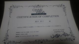 DSC_9237.JPG