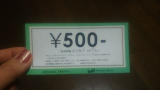 DSC_9289 (1).JPG