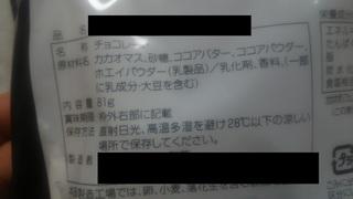 DSC_9372 - コピー.JPG