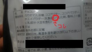 DSC_9372 - コピー - コピー.JPG