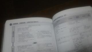 DSC_9433.JPG