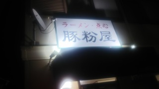 DSC_9460.JPG