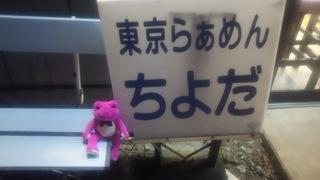 DSC_9576.JPG