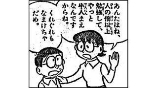 attaruken_949371.jpg